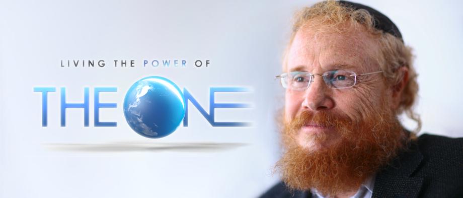 RabbiDavidAaron.com Header